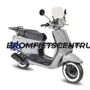 BTC Riva 1 Luxury EFI E4 Grijs Inclusief Windscherm